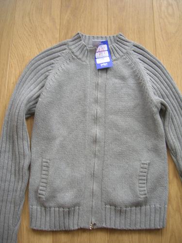 Grey cotton cardigan