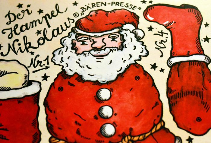 Santa Claus paper doll